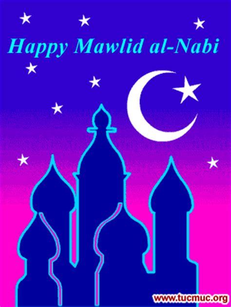 Essay on eid milad un nabi celebrations by Cynthia Salyer