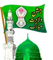 Essay celebrations eid milad un nabi