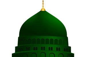 Essay On Celebration Of Eid Milad Un Nabi In Our School